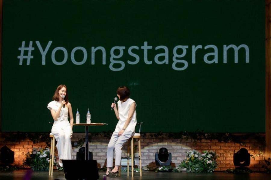 한류 여신 윤아, 팬미팅 투어 'So Wonderful Day' 일본 공연도 대성황!