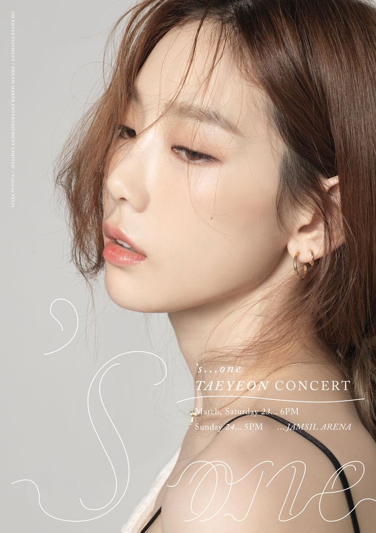Vocal Queen' TAEYEON, Seoul Encore concert March 23 ~ 24