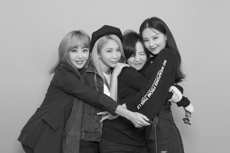 Image result for brown eyed girls 2019