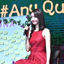 한류 여신 윤아, 팬미팅 투어 'So Wonderful Day' 홍콩 달궜다!
