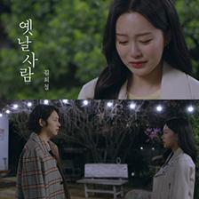 역시 '우주대스타'! 김희철 신곡 '옛날 사람', 아이튠즈 싱글 차트 전 세계 7개 지역 1위!