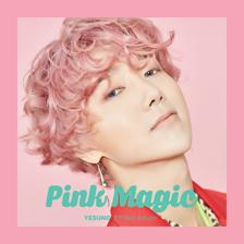 전 세계가 예성의 '핑크 매직'으로 물들다! 아이튠즈 종합 앨범 차트 25개 지역 1위!