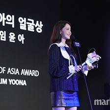 '충무로 여신' 임윤아, '부산국제영화제'에서도 빛났다!