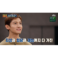 JTBC '차이나는 클라스' 최강창민, '최강 게스트' 등극!
