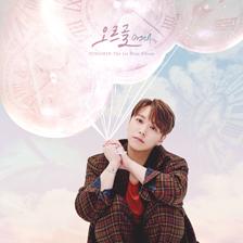 성민, 22일 오후 6시 새 앨범 전곡 음원 + 타이틀 곡 '오르골' MV 공개!