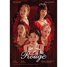 레드벨벳, 세 번째 단독 콘서트 'La Rouge' 23일부터 이틀간 개최!