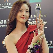 '아시아 퀸' 임윤아, 전 세계가 주목하고 있는 올해의 배우!