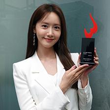 임윤아, '올해의 여성영화인상'도 접수! '충무로 대세' 입증