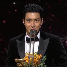 최시원, '2019 KBS 연기대상'에서 우수상 수상!