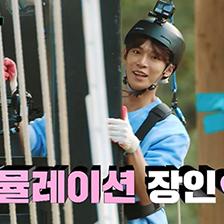 웹예능 'NCT LIFE in 춘천&홍천'