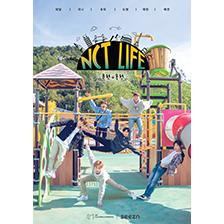 NCT 127, 리얼리티 'NCT LIFE in 춘천&홍천' 여행기 담은 셀피북 1월 23일 출시!