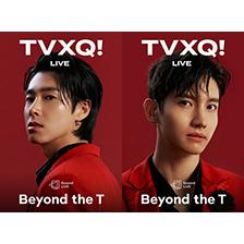 동방신기, 'Beyond LIVE' 24일 오후 3시 개최!