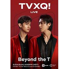"""동방신기 온라인 전용 공연 'Beyond LIVE' 성황에 日 언론 집중 조명 """"새로운 역사 구축"""""""