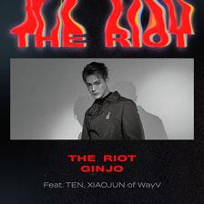 DJ 긴조 새 싱글 'The Riot' 31일 낮 12시 공개!