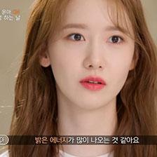 '온앤오프' 임윤아(소녀시대 윤아), 다재다능 매력 빛났다!