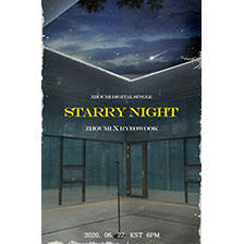 슈퍼주니어-M 조미, 6월 22일 새 싱글 'Starry Night' 한-중 동시 발매! 려욱 지원사격!
