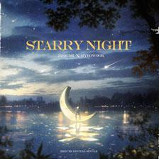 슈퍼주니어-M 조미, 22일 오후 6시 새 싱글 'Starry Night' 음원+스페셜 비디오 공개!