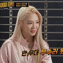 Mnet '굿걸' 효연, 마지막 슈퍼 퀘스트의 주인공 됐다! '화려한 피날레 장식'