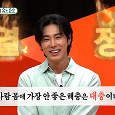 '미운 우리 새끼' 유노윤호, 반듯한 매력으로 시청자+패널 동시에 사로잡다!