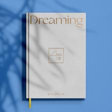 슈퍼주니어 규현의 사계절 프로젝트 첫 곡 'Dreaming', 23일 오후 6시 발매!