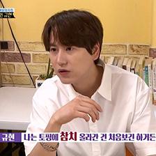 '골목식당' 규현, 예리한 맛 평가로 피자 완성도 높였다! '조피자' 다운 맹활약!