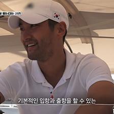 '요트원정대' 최시원, 위기 상황 직면에도 침착함 발휘! '에이스 멤버'의 大활약