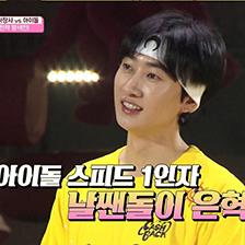 슈퍼주니어 은혁, '캐시백'서 '아이돌 헌터스' 팀 에이스로 활약!