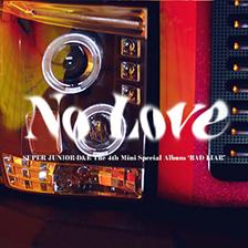 슈퍼주니어-D&E, 스페셜 앨범도 통했다! 전 세계 13개 지역 아이튠즈 톱 앨범차트 1위!