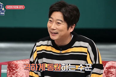 SBS plus '두발라이프' Lee Su Geun, Studio Pleasant MC responsible