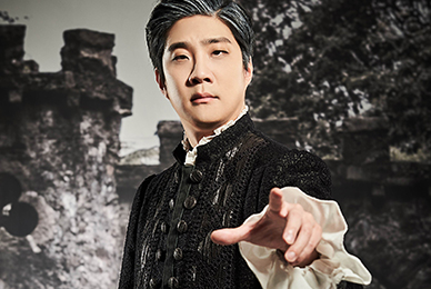 Park Sang Don, Baritone, Casts 'The Man In The Iron Mask' Aramis