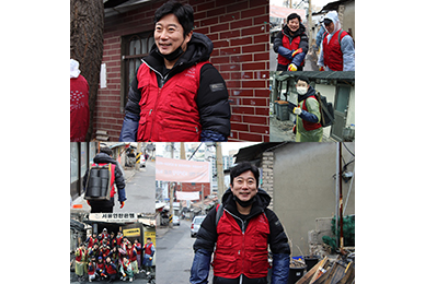 Lee Su Geun shared warmth with New Year's briquette service.