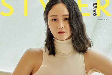 Gorgeous go out of top model Lee Hye Jung